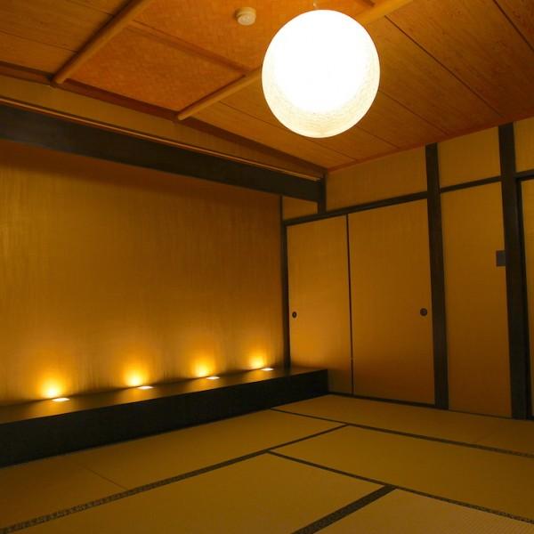 Washitsu 2