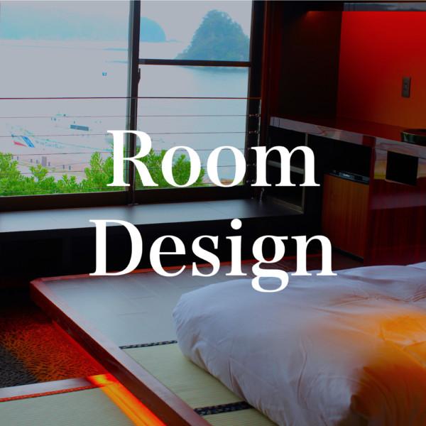 客室デザイン